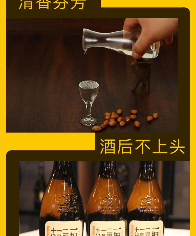 幸运酒-黄色详情页面分割图-无线端_05.jpg
